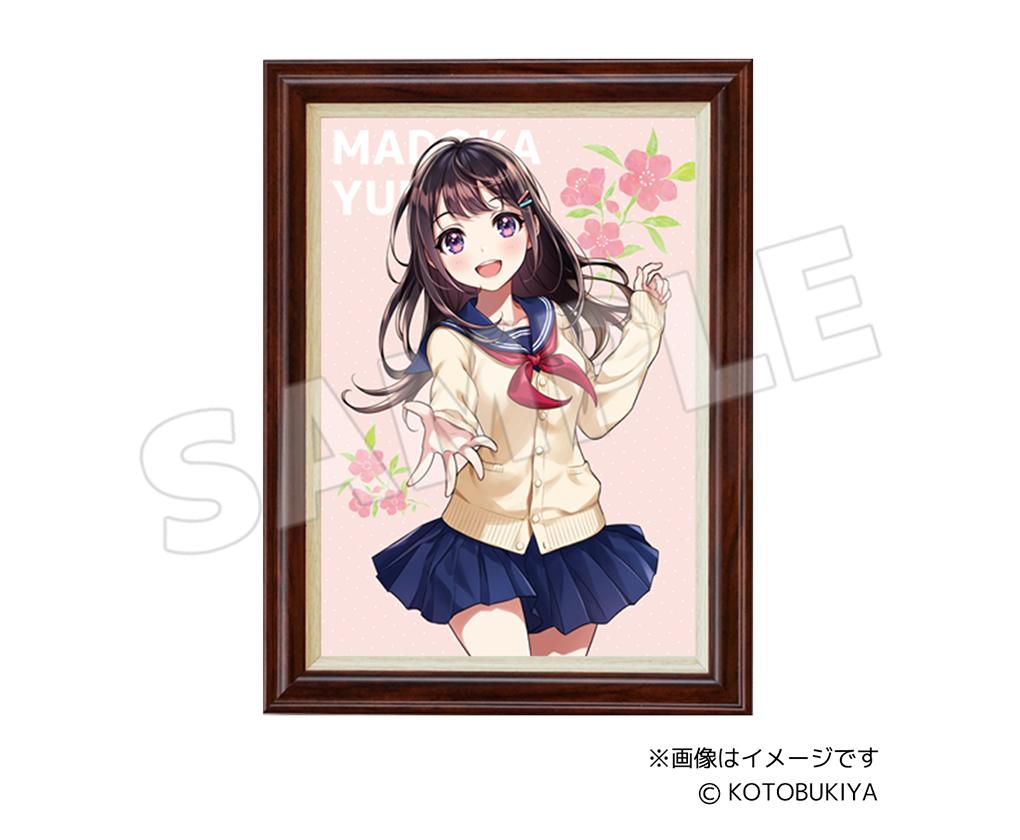 刺しゅうアート<創彩少女庭園/結城まどか>
